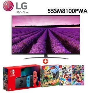 【LG】55型一奈米4K HDR智慧物聯網(55SM8100PWA)+【任天堂】Switch加強版主機+健身環+遊戲x2
