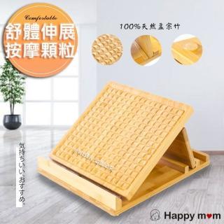 【幸福媽咪】孟宗竹養生舒筋板/拉筋板 HM-666(小心足底筋膜炎)