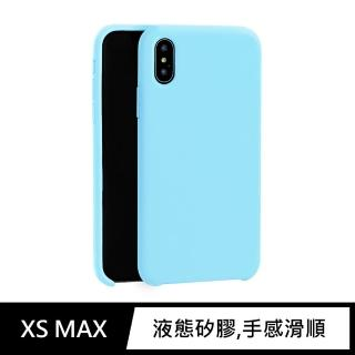 【iDeatry】液態矽膠殼 iPhone XS Max 手機殼 iXS Max 保護殼 矽膠(手機殼 矽膠殼 保護殼)