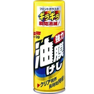 【Soft99】超級油膜去除劑-噴霧式