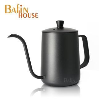 【Bafin House】厚實不鏽鋼手沖細口壺600ml