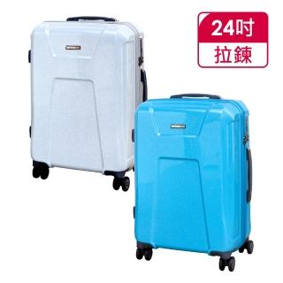 【ALAIN DELON 亞蘭德倫】24吋星燦夜光系列行李箱(2色可選)