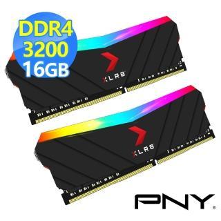 【PNY 必恩威】XLR8 RGB DDR4-3200MHz 16G 桌上型超頻記憶體(8Gx2)