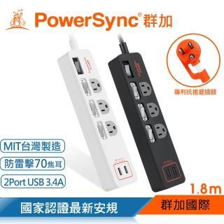 【PowerSync