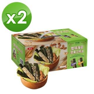 【華元】野菜園雙味海苔堅果三明治量販盒*2(共28袋)