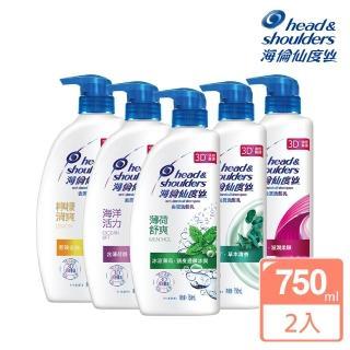 【海倫仙度絲】買1送1-去屑洗髮乳750ml(6款任選)/