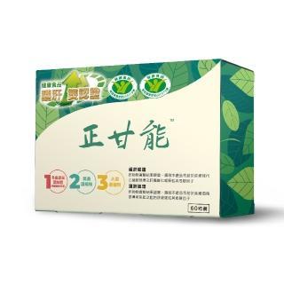 【正甘能】健字號正甘能膠囊-60粒/盒(冬蟲夏草 護肝認證 健字號 肝)