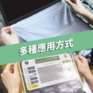 【ESTAPE】王佳x防護膜|200mm x 10M(防疫小幫手/電梯按鍵膜/保護/防潮/清潔/膠帶)