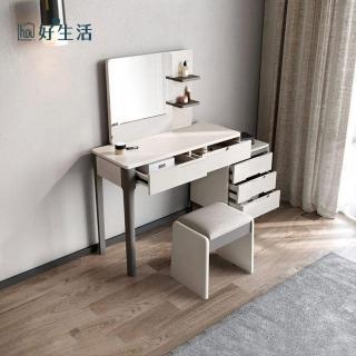 【hoi!】林氏木業現代風化妝桌組 LS058-灰白色 含妝凳