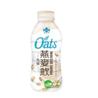 【台灣好品】澳洲Oats