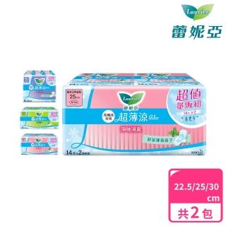 【Laurier 蕾妮亞】零觸感特薄超薄涼衛生棉 超值量販2包組(22.5cm/25cm/30cm)