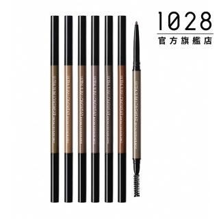 【1028】精算師持色細眉筆(3色任選)