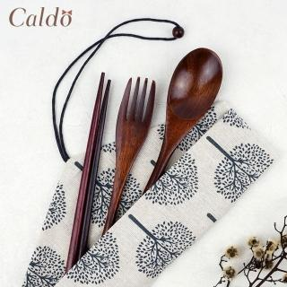 【Caldo 卡朵生活】山谷回響附袋木質餐具4件組