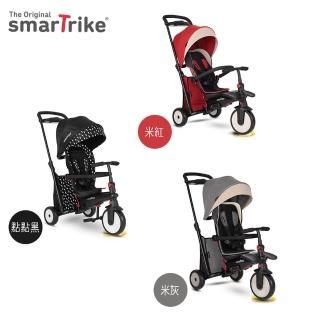 【Smartrike 史崔克】STR5 折疊可推三輪車(3色)