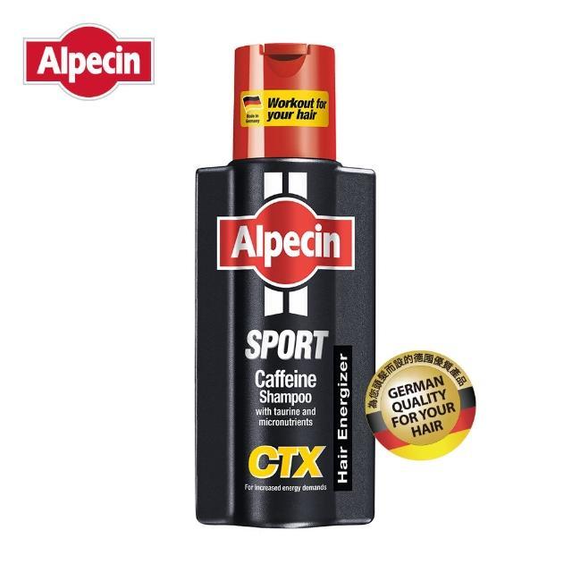 【Alpecin】咖啡因洗髮露 250mlx2(一般型C1/運動型CTX/雙動力HYBRID 任選二)