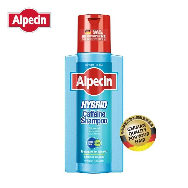 【Alpecin】咖啡因洗髮露 250mlx3(一般型C1/運動型CTX/雙動力HYBRID 任選三)
