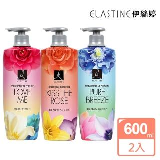【ELASTINE】經典熱銷香水潤髮乳 600ml(買一送一)