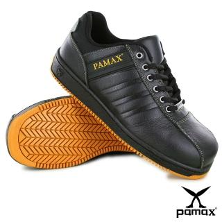 【PAMAX 帕瑪斯】皮革製休閒型高抓地力安全鞋.銀纖維抗菌除臭.寬楦鋼頭(PT09001FEH)