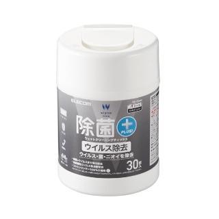 【ELECOM】高機能抗菌擦拭巾v2(30枚)