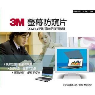 【3M】螢幕防窺片24吋  16:10(TPF24.0W)
