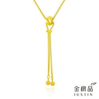 【金緻品】黃金項鍊 視覺饗宴 1.94錢(9999純金套鍊 黃金套鍊 鑽砂 垂吊 潘朵拉)