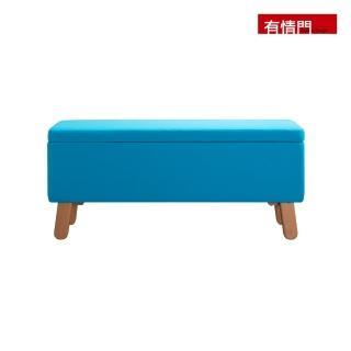 【有情門】甜筒條凳W105-藍色布款 自然木色(實木/MIT/雙人椅/穿鞋椅/休閒椅/收納椅)