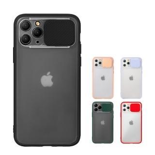 【iDeatry】磨砂滑蓋護鏡殼 iPhone 11 Pro 手機殼 i11 Pro 保護殼 鏡頭防護設計 矽膠軟邊(手機殼 保護殼)
