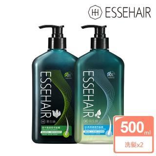 【ESSEHAIR 易生絲】原汁森眉草洗髮精+B5角質調理洗髮露(500ml/2瓶)