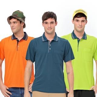 【PAUL SAILING】精緻羅紋領吸濕排汗短袖POLO衫(五色)