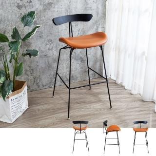 【BODEN】奧瑪工業風皮革吧台椅/橘色造型吧檯椅/高腳椅