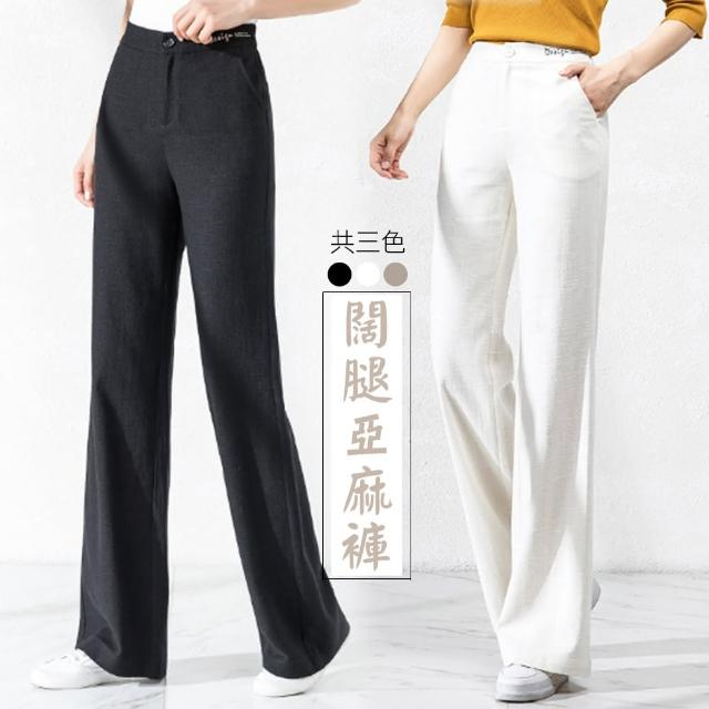 【Alishia】韓版春夏亞麻寬鬆闊腿直筒長褲