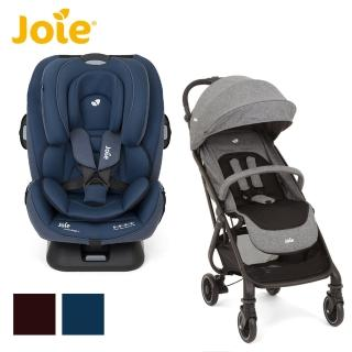 【Joie】every stage fx 0-12歲ISOFIX全階段汽座+tourist 輕便休旅推車
