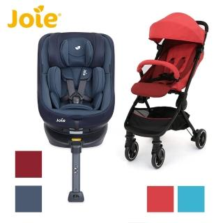 【Joie】Spin360 isofix 0-4歲全方位汽座+pact lite dlx 口袋登機車