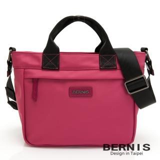 【BERNIS 貝爾尼斯】輕便尼龍 橫式輕巧休閒 手提側背方包-粉色(BNE20113-LC)