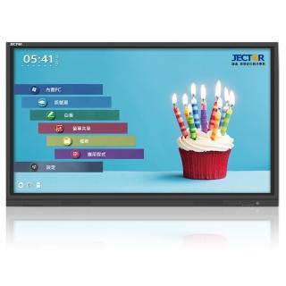 【JECTOR捷達】FM-S75(4K智慧觸控顯示器)