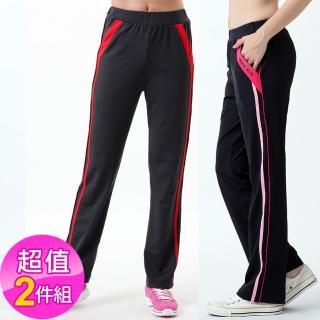 【遊遍天下】買再送內褲  超值二件組台灣製女款彈力修身抗UV吸濕排汗長褲P126(運動褲 瑜珈褲 M-3L)