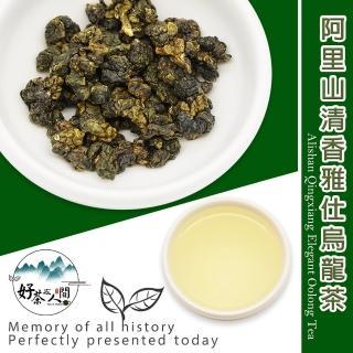 【好茶在人間】嫩萱阿里山香甜奶香烏龍茶葉(75g包x4包)