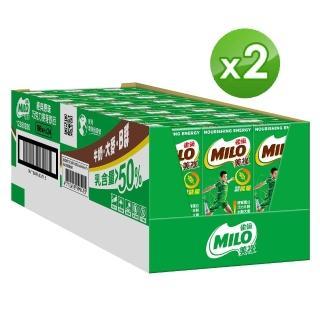 【Nestle 雀巢】美祿巧克力麥芽牛奶飲品198mlx2箱(48入組_週期購)
