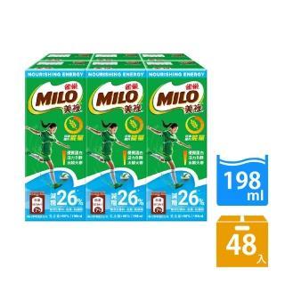 【Nestle 雀巢】美祿極致濃巧克力飲品198mlx2箱(48入組_週期購)