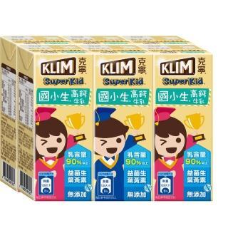 【Nestle 雀巢】克寧國小生高鈣牛乳198mlx2箱(48入組_週期購)