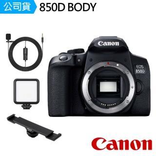 【Canon】850D BODY單機身(公司貨)