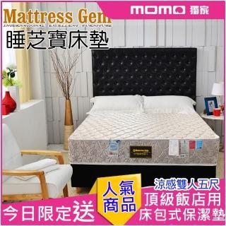 【睡芝寶】正反可睡-COOl涼感親水抗靜電+蜂巢獨立筒床墊(雙人5尺-小孩/長輩/體重重專用)