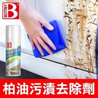 BOTNY 柏油污漬去除劑 450ML(強力溶解去除車漆上的柏油瀝青)