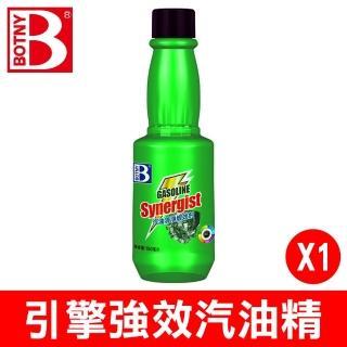 BOTNY 汽油強效添加劑 一入 汽油精 150ML(清除積碳 增強動力 節省燃油 降低排放)