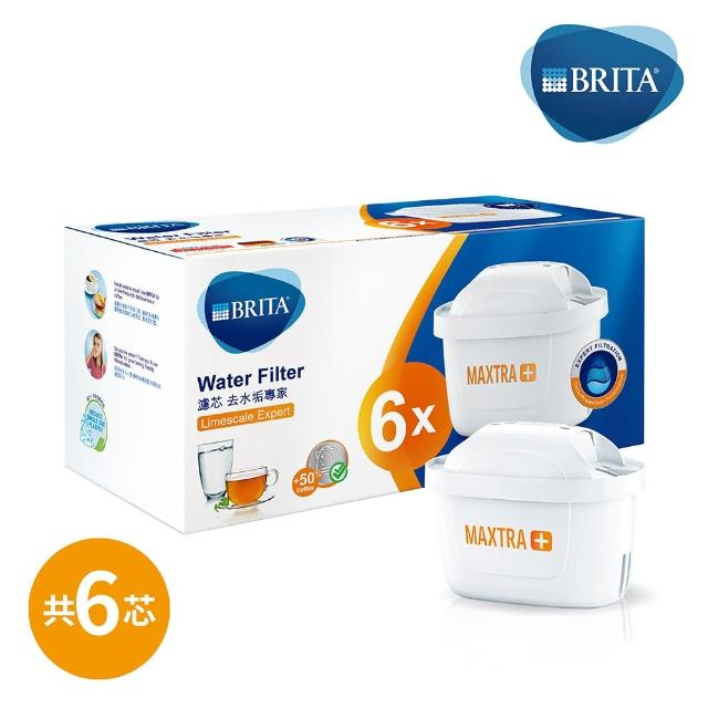 【BRITA】MAXTRA