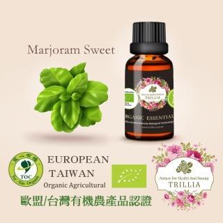 【Trillia】雙有機NANFY甜馬鬱蘭精油(30ml)