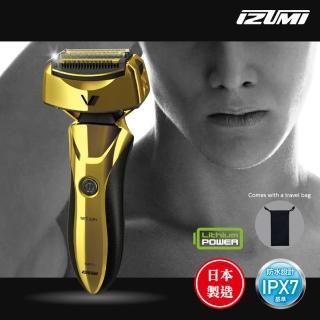 【IZUMI】深剃渦輪四刀頭電鬍刀FR-V858(日本製)