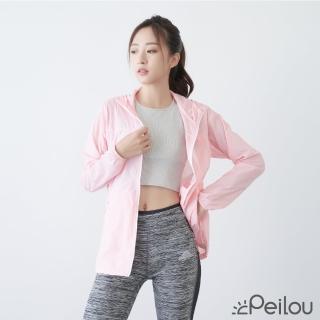 【PL Life】貝柔UPF40+羽量冰絲防曬外套(粉紅)
