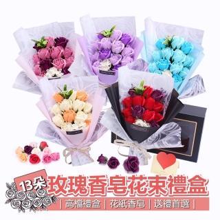 【VENCEDOR】13朵香皂花束(玫瑰花束 情人節花束 畢業禮物 生日花束-6入)