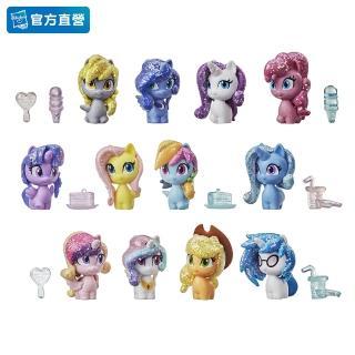 【my Little pony 彩虹小馬】彩虹小馬(獨角獸派對禮物組 E9711)